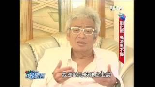 getlinkyoutube.com-看淡生死!高凌風罹癌暴瘦 不悔拒絕化療