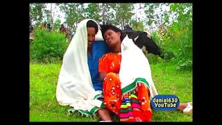 Aynalem Abere - Bikotuhe Enateh - New Ethiopian Music 2015
