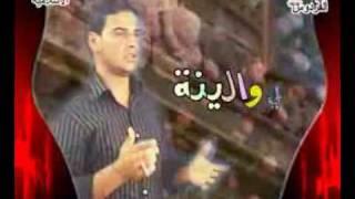 getlinkyoutube.com-Ali is the Hero بطل كرار (عراقي)