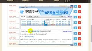 getlinkyoutube.com-تحميل آخر نسخة من البرنامج الصيني jingling و طريقة التعامل معه لتحقيق الكثير من الأرباح