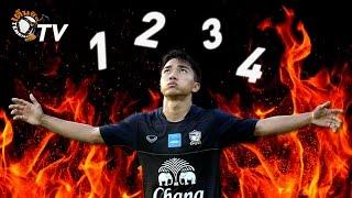 getlinkyoutube.com-TIKI TAKA THAILAND ทีมชาติไทยสอนอินโดนีเซียนับเลข