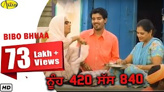 getlinkyoutube.com-Nuh 420 Saas 840 || Bibo Bhuaa || New Comedy Punjabi Movie 2015 Anand Music