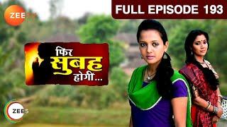 Phir Subah Hogi - Watch Full Episode 193 of 14th January 2013