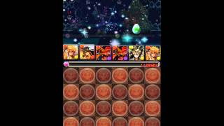 getlinkyoutube.com-【パズドラ】 神々の王 世界最速 1分10秒