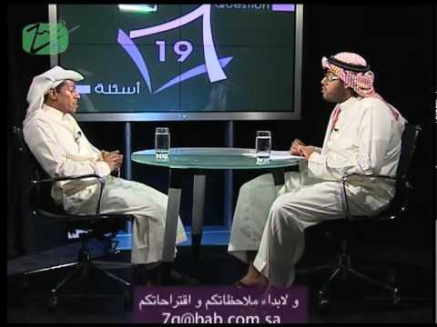 برنامج 7  أسئلة - الحلقة الثالثة