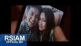 getlinkyoutube.com-ติดปีกความคิดถึง : เวสป้า อาร์ สยาม [Official MV]
