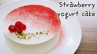 getlinkyoutube.com-[몽브셰] 노오븐!딸기 요거트 케이크 (Strawberry yogurt cake)