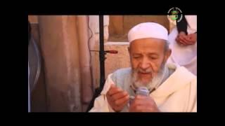 """getlinkyoutube.com-""""تفاسكا ن ينار""""وثائقي حول الإحتفال برأس السنة الأمازيغية بالقرارة، غرداية، جنوب الجزائر."""