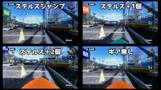 getlinkyoutube.com-スーパージャンプ時間短縮&ステルスジャンプ検証動画