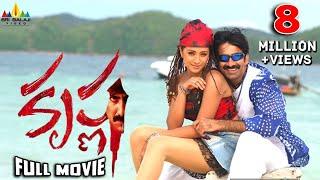 Krishna Telugu Full Movie | Latest Telugu Full Movies | Ravi Teja, Trisha | Sri Balaji Video