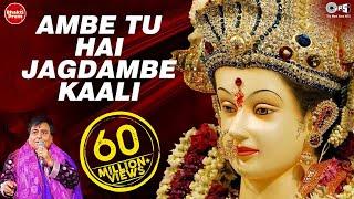 getlinkyoutube.com-Ambe Tu Hai Jagdambe Kaali - Narendra Chanchal - Ambe Maa Aarti
