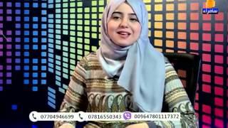 getlinkyoutube.com-مريم عيسى ضيفة برنامج توب5 مع امل قطامي