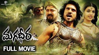 getlinkyoutube.com-Magadheera Telugu Full Movie || Ram Charan, Kajal Agarwal, Sri Hari || Geetha Arts