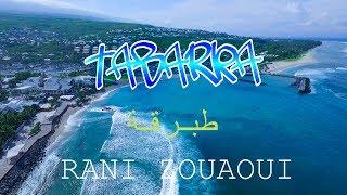 Tabarka -  طبرقة | vlog by rani zouaoui width=
