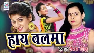 getlinkyoutube.com-लागत नइखे मनवा {पूर्वी } @New Original Bhojpuri Lokgeet 2017 || Naina Singh