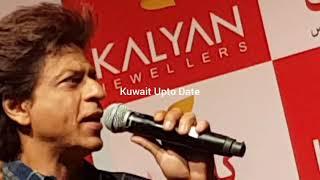 Shahrukh Khan in Kuwait