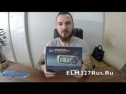 Бортовои компьютер Орион БК-120