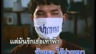 getlinkyoutube.com-ไม่หล่อ หัวหมอ ปากหมา KARA