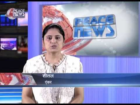 32 Peace News Brahma Kumaris - October 12 2013
