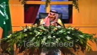 getlinkyoutube.com-طلال الرشيد قصيدة بنت الجزيرة-يصف فيها المرأة الخليجية