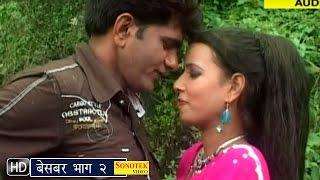 getlinkyoutube.com-Besabar Part 2 || बेसबर || Uttar Kumar, Shalu Sharma || Hindi Full Movies
