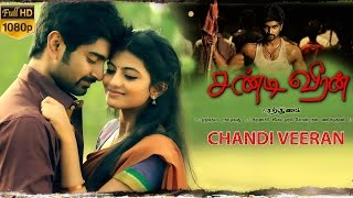 getlinkyoutube.com-chandi veeran tamil full movie | exclusive new releases 2015 tamil movie | hit movie 2015