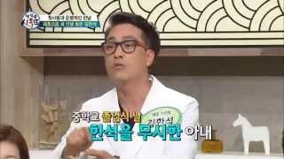 getlinkyoutube.com-재혼으로 새 인생 찾은 김한석! 첫사랑과 운명적 결혼 스토리_채널A_웰컴투시월드 98회