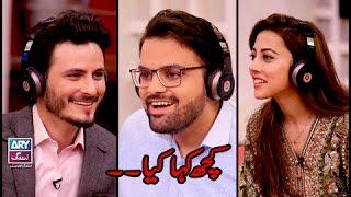 "getlinkyoutube.com-Faysal Qureshi,Osman Khalid Butt & Ainy Jaffri Playing ""Kuch Kaha Kia"" in Salam Zindagi"