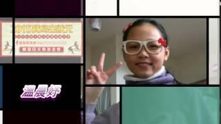 getlinkyoutube.com-【2015寶島出狀元】-青少年台語才藝全國選拔總決賽預告- 溫晨妤