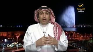 getlinkyoutube.com-حاتم خيمي أتمنى نجاح ناصر الشمراني مع العين