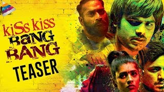 Kiss Kiss Bang Bang Movie Teaser   Kiran   Harshada Kulkarni   Latest 2017 Telugu Movie Teasers