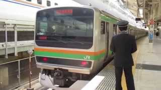 getlinkyoutube.com-東京駅東海道線、女性車掌さん活躍