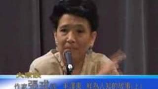getlinkyoutube.com-著名作家張戎 (Jung Chang) 談《毛澤東:鮮為人知的故事》 Mao (3)
