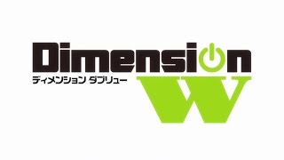 getlinkyoutube.com-TVアニメ「Dimension W」オープニング映像