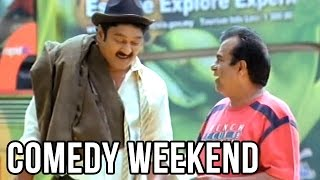 getlinkyoutube.com-Comedy Weekend 3 - Back 2 Back Telugu Super Hit Hilarious Comedy Scenes