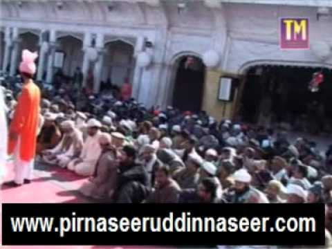 2nd URS MUBARAK OF PIR SYED NASEER UD DIN NASEER R.A part 5