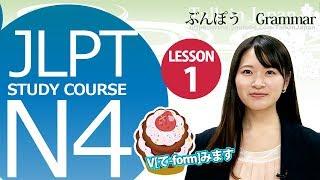 getlinkyoutube.com-JLPT N4Lesson 1-3 Grammar 「1. V[て-form] みます/ V[て-form]みたいです」【日本語能力試験】