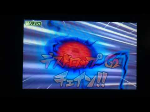 inazuma eleven go 2 neppu/raimei ULTIMATE chain chooot