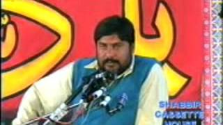 Best Majlis Zakir Liaqat Hussain Samandwana Must watch