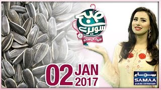 Subah Saverey Samaa Kay Saath - 2nd January 2017