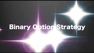 Binary Option Strategy 紹介MOVIE