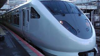 getlinkyoutube.com-289系特急「くろしお」白浜行き 天王寺駅発車後阪和線へ
