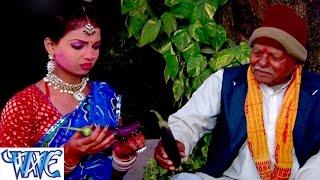 getlinkyoutube.com-फगुनवा बीतल जाता  Fagunwa Bital Jata  - Lal  Abeer- Ritesh Pandey -  Bhojpuri Hot Holi Songs 2015 HD
