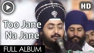 getlinkyoutube.com-Too Jane Na Jane Tere Ghar Parmeshar aya hai [Part 1] ( Sant Baba Ranjit Singh ,Dhadhrian Wale)