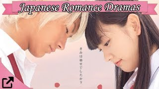 Top Japanese Romance Dramas 2015 (All The Time) width=