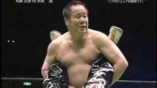 getlinkyoutube.com-NOAH - Haruka Eigen vs Naomichi Marufuji