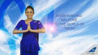 Mihin Lanka Video