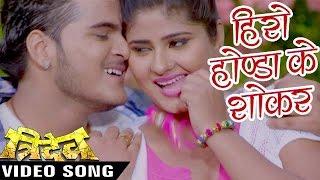 getlinkyoutube.com-हिरो होण्डा के शॉकर हs - Full Song - Hero Honda Ke - Tridev - Kallu Ji - Bhojpuri Hot Songs 2016 new