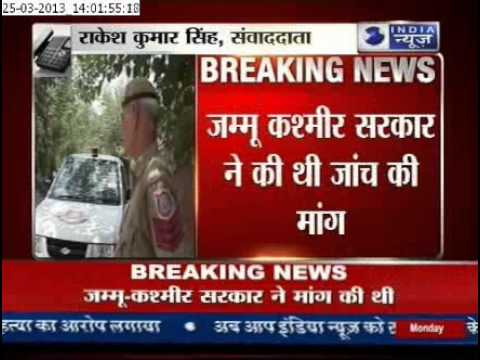 India News: Delhi Police Vs J&K Govt