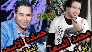 getlinkyoutube.com-حماده الاسمر ومحمد السعيد ابو تريكه ادعولنا فى الحرم ومنوعات حظ